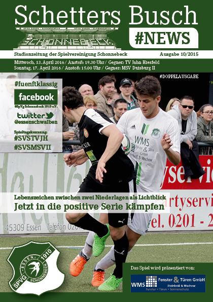 SpVg Schonnebeck - TV Jahn Hiesfeld / MSV Duisburg II